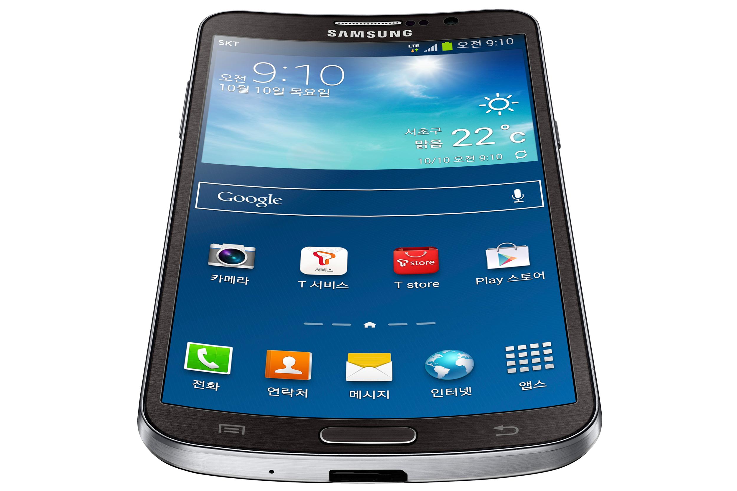 Galaxy S5 look like the Galaxy Round -