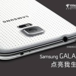 Samsung Galaxy 5 Dual-SIM Variant Spotted In China