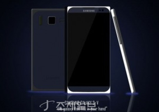 Galaxy S5 via Naver